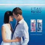 Kenzo(凯卓)的L'Eau Kenzo Aquadisiac香水