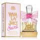 Juicy Couture(橘滋)的Viva La Juicy Sucre香水