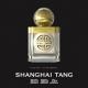 Shanghai Tang(上海滩)品牌的Silk Road Collection(丝绸之路系列)香水