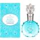 Marina de Bourbon品牌的Royal Marina Turquoise(皇室玛丽娜 青绿)香水