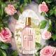 L`Occitane en Provence(欧舒丹)的Roses et Reines Jardin Secret(玫瑰皇后秘密花园)香氛