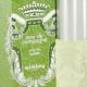 20世纪70年代的清新香氛,第三部:Sisley(希思黎)的Eau de Campagne(绿野芳踪)香氛