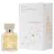 Francis Kurkdjian的限量版Le Beau Parfum